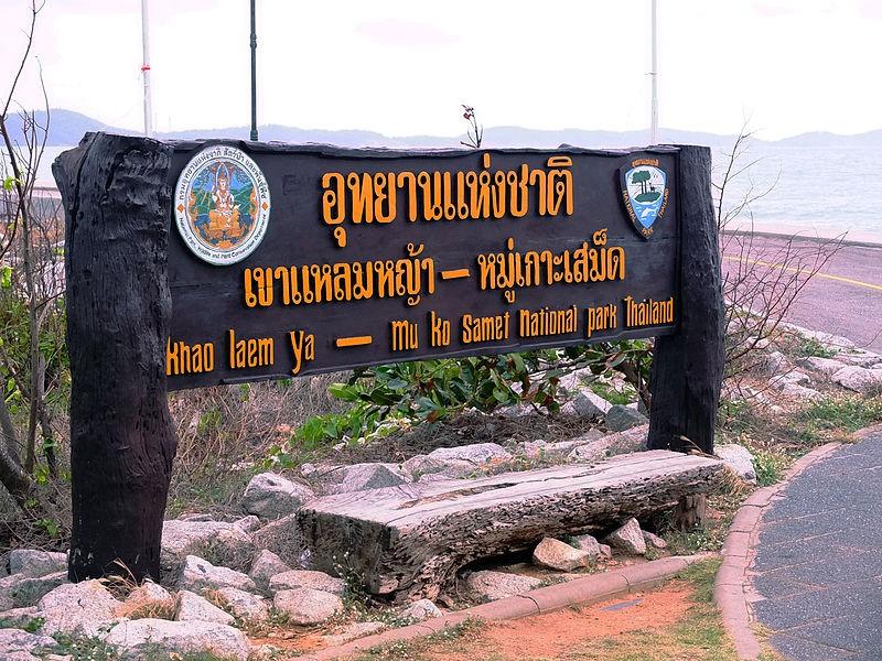 las playas de bangkok koh samet cartel
